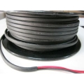ELECTRICAL CABLE. 12V 50 METER ROLL 3MM TWIN. XLPE INSULATED. SHEATHED TINNED